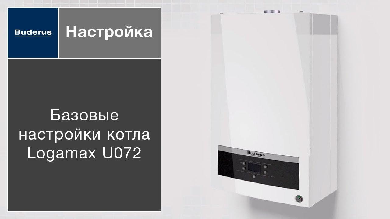 газовый котел будерус logamax u072 24 k
