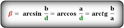 Как проверить правильность отбитых диагоналей. правила разметки участка под фундамент