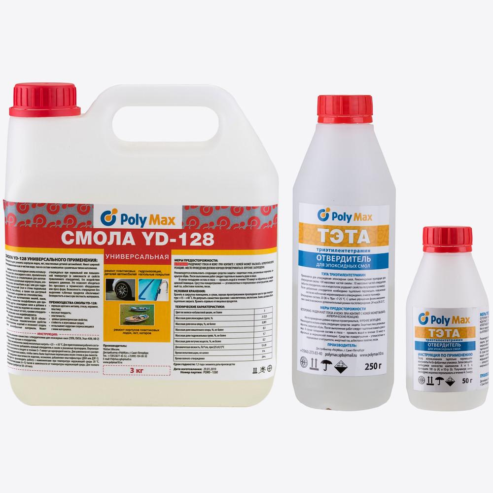 Эпоксидный клей: двухкомпонентная универсальная «эпоксидка», прозрачная продукция объемом 70 мл, сколько сохнет эдп