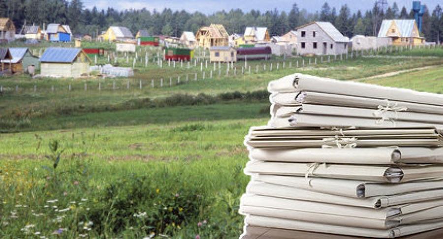 Как получить земельный участок многодетным семьям: пошаговый алгоритм