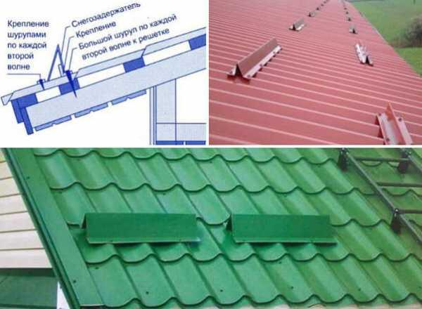 Снегозадержатели на крышу: классификация, особенности монтажа