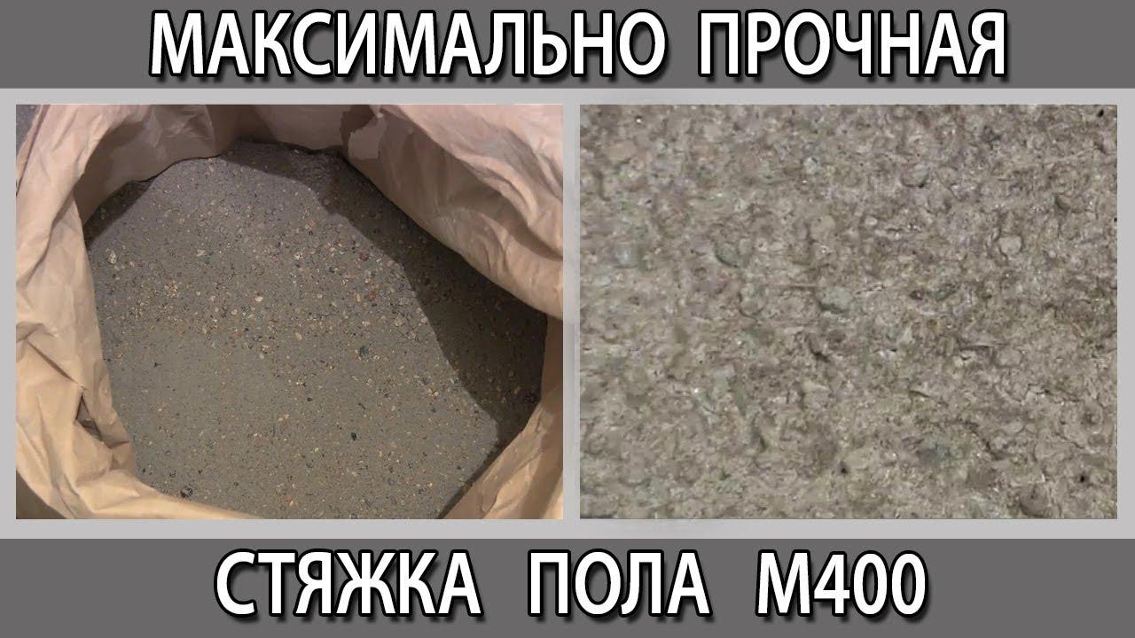 Цементно-песчаная штукатурка для наружных и внутренних работ (2 таблицы, 9 фото, 12 видео)