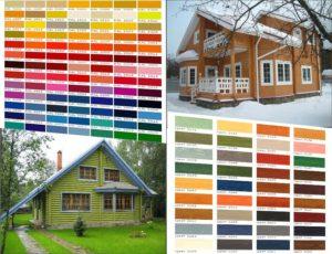 цвета фасадов домов