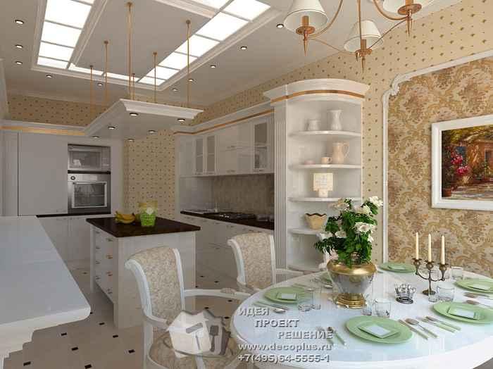 кухня комната