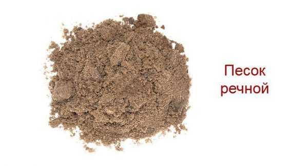 Крупный песок: плотность крупнозернистого песка, гост, характеристики гравелистого и других видов песка крупной фракции