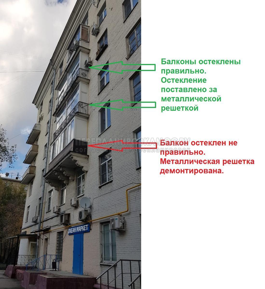 Какое остекление балкона лучше: пластик или алюминий отзывы мастеров