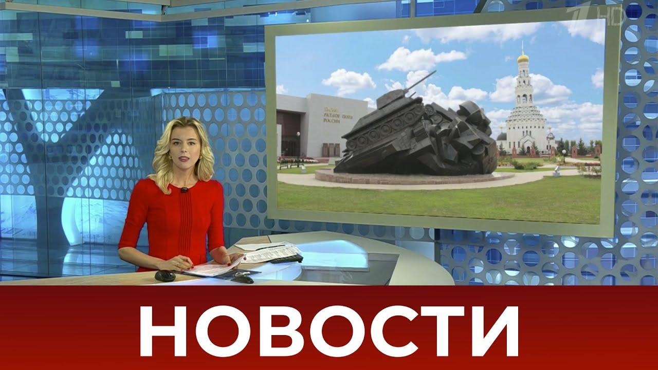 термофор новосибирск официальный сайт цены