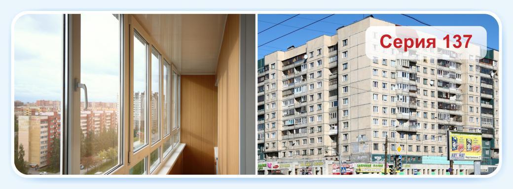 Стеклопакеты на балкон или лоджию: типы, особенности, как выбрать