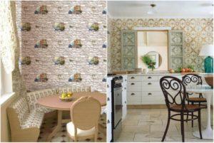 Как выбрать обои для кухни: 90 фото и идей дизайна