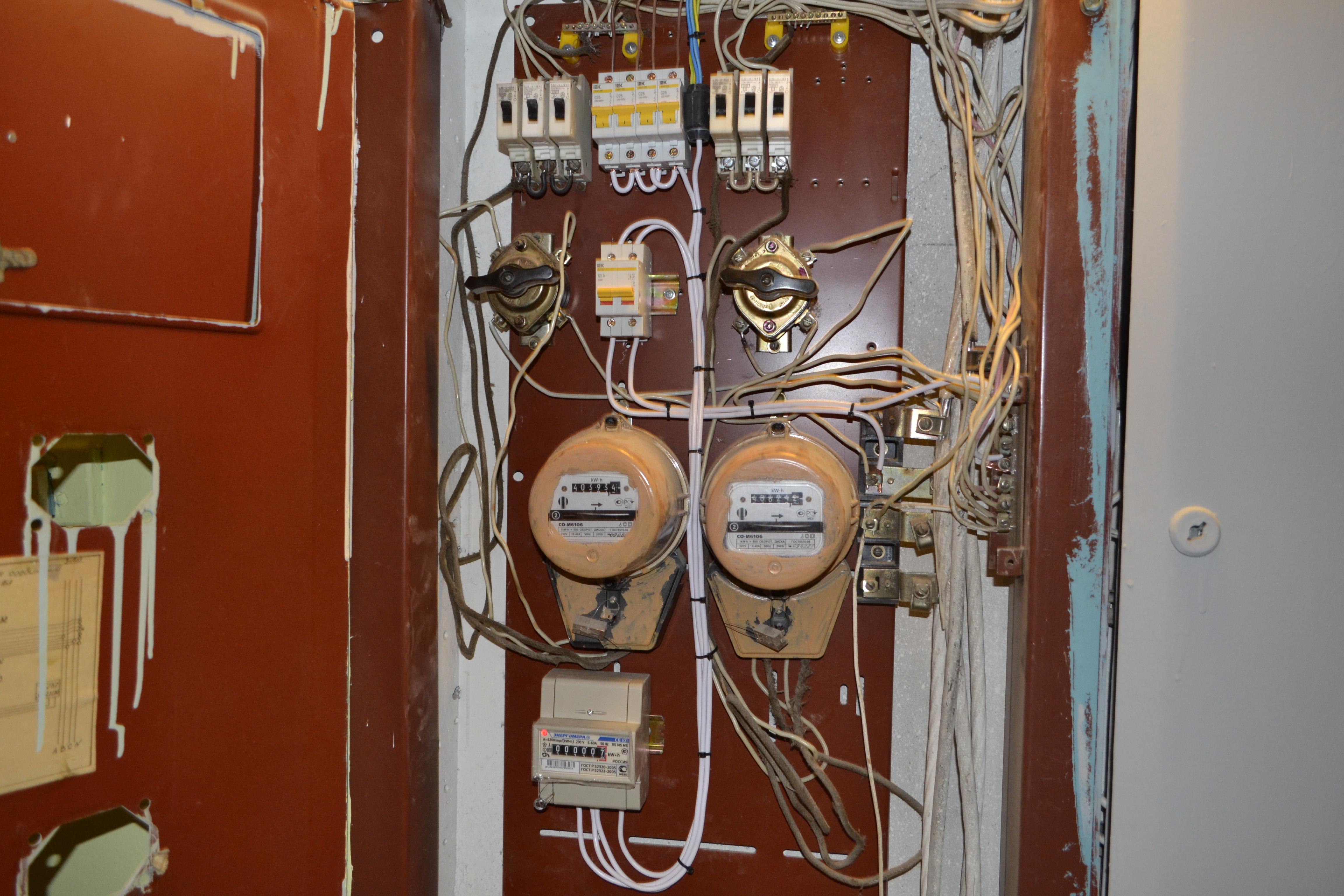 Выбор автоматов защиты при сборке квартирного электрощитка – самэлектрик.ру