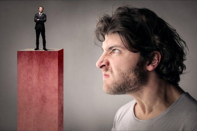 Зависть: причины, признаки, как избавиться