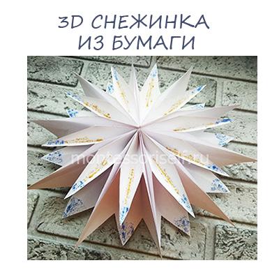 Очень легкие оригами для детей - пошаговые инструкции с фото и видео