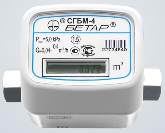 Ультразвуковой счётчик газа – сгбм-4