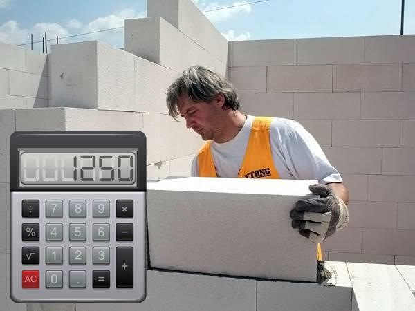 Расчет затрат на строительство дома из пеноблоков: подсчет и ход постройки