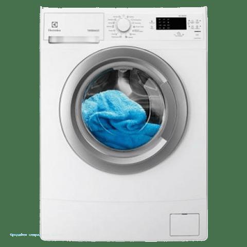 продать сломанную стиральную машину