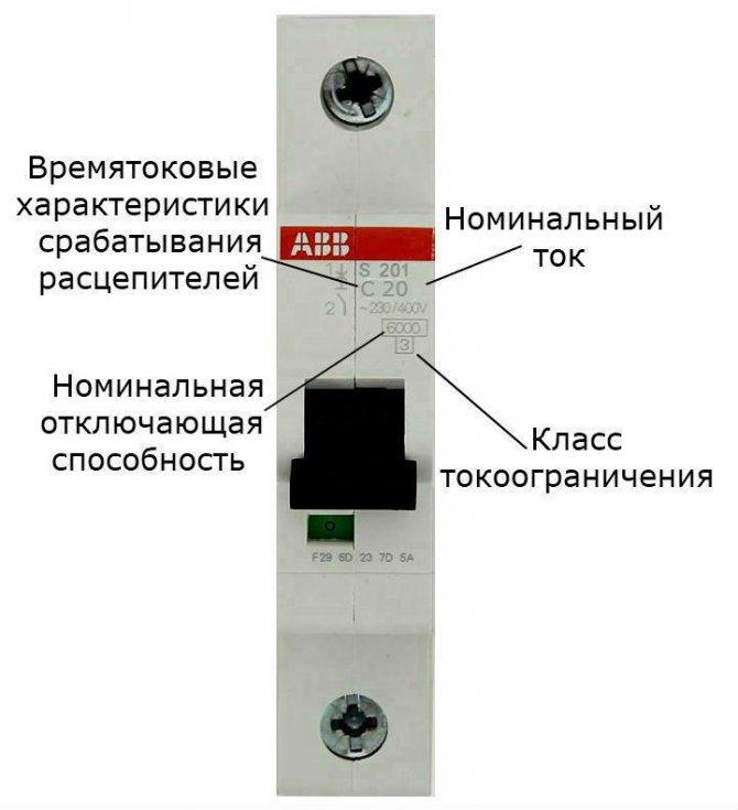 автомат 32 ампера сколько киловатт выдерживает