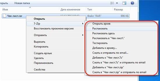 Bvf.ru | городской портал воронежа: фото, общение, популярные сайты на бвф — bvf.ru
