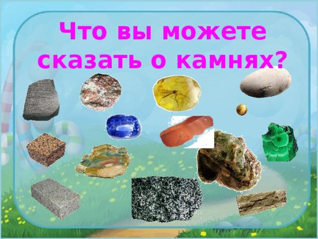 Синтетические камни: искусственно выращенные драгоценные и полудрагоценные, свойства и применение