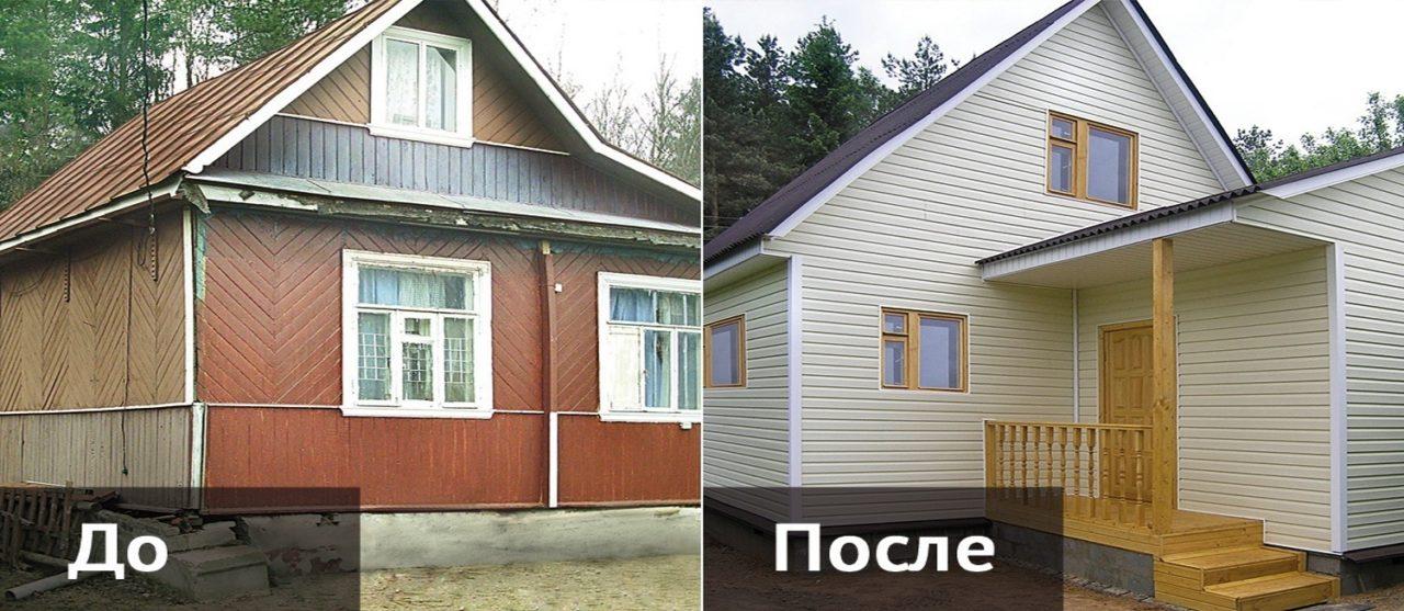 старый дом внутри