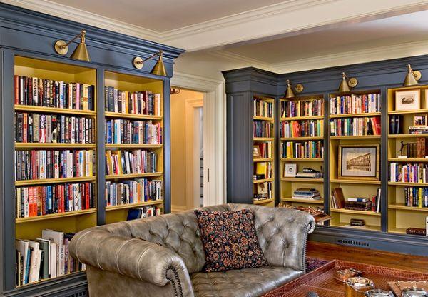 библиотека дома