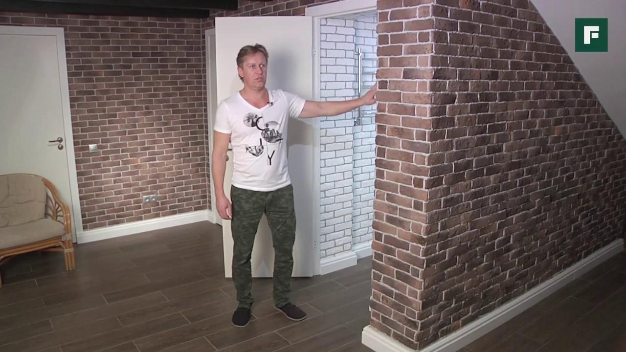 Надежный фундамент с цокольным этажом своими руками