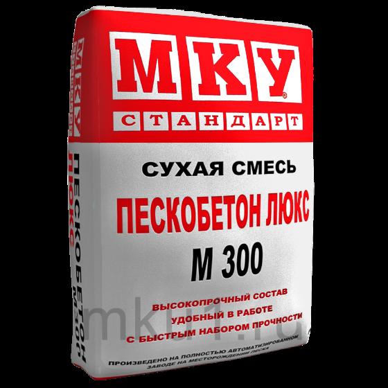 смесь м300 пескобетон