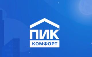 Mosenergosbyt.ru — личный кабинет