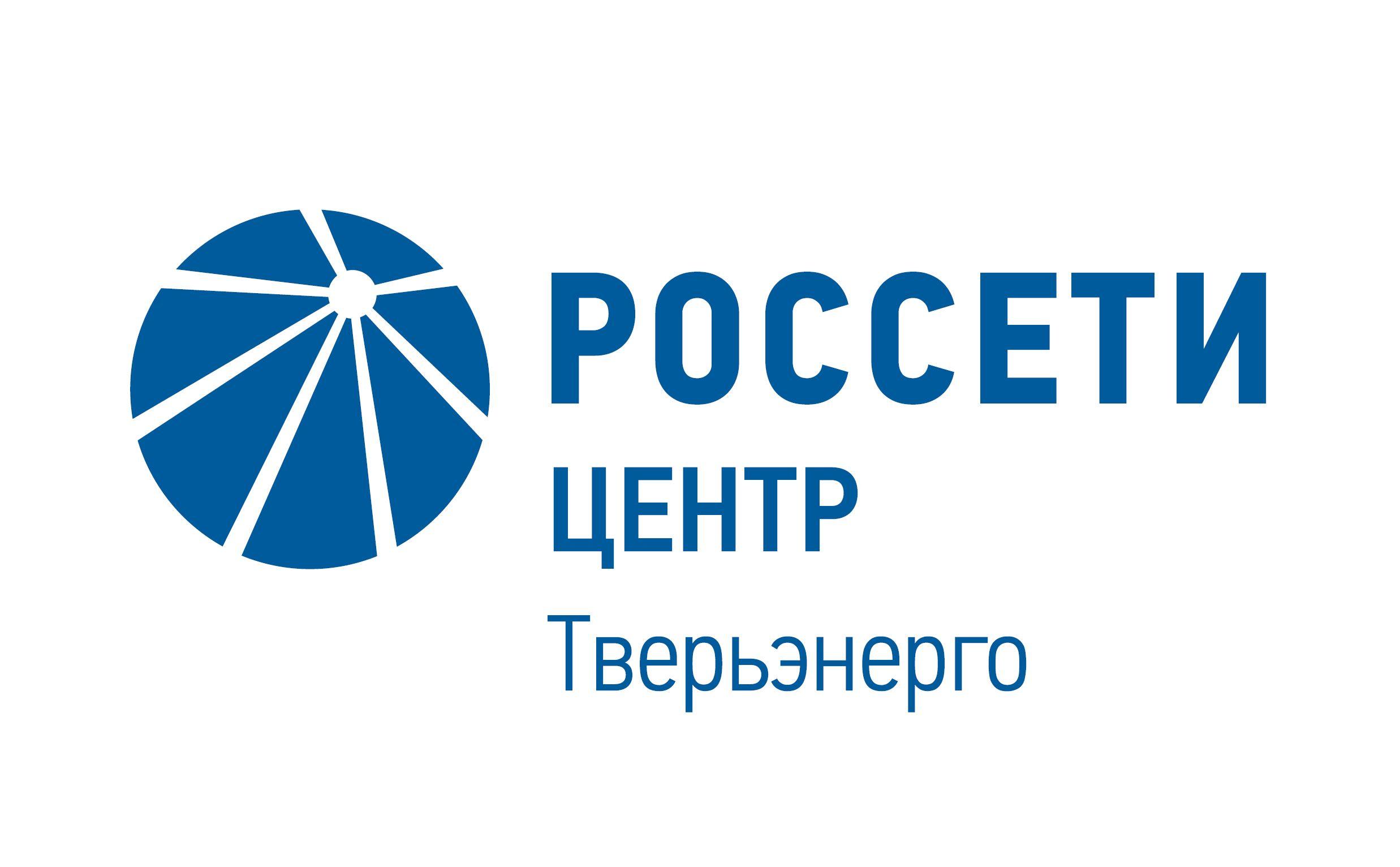 портал тп