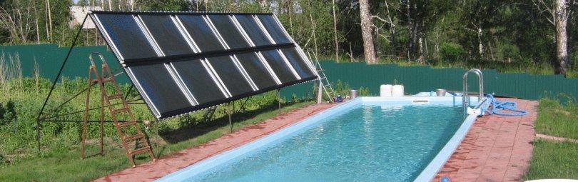 Нагрев бассейна солнечной энергией