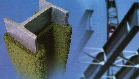 mjetody ognjezashhity mjetallokonstrukcij